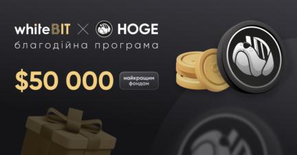HOGE.finance